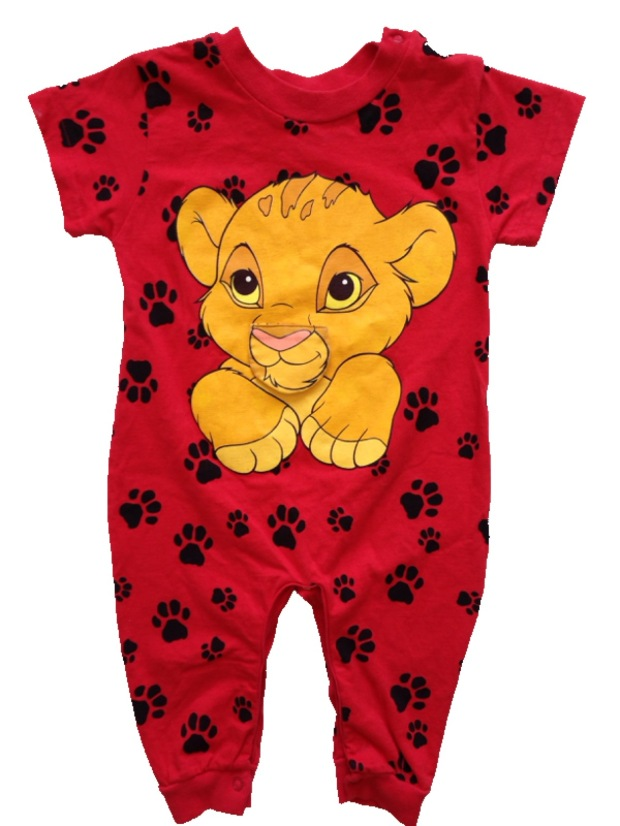 Vinatge Lion King Jumpsuit: Goodwill $2.49